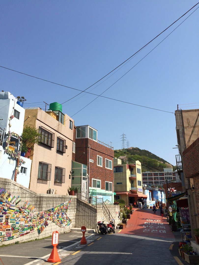 Gamcheon Culture Village - Oh Marie!